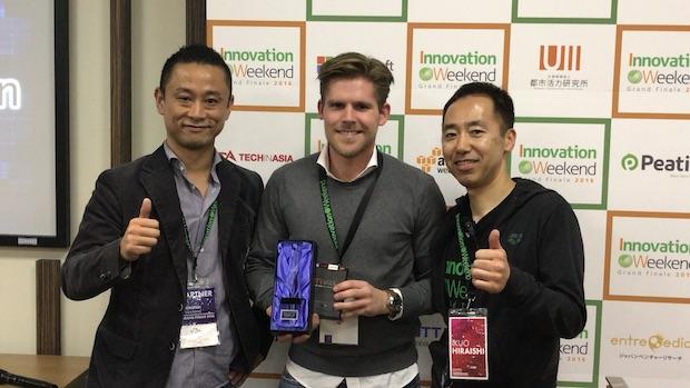 iwgf-2016-runner-up-winner-conichi