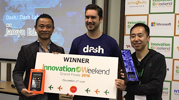 iwgf-2016-top-award-winner-dash-labs