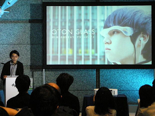 jda-2016-japan-oton-glass-2