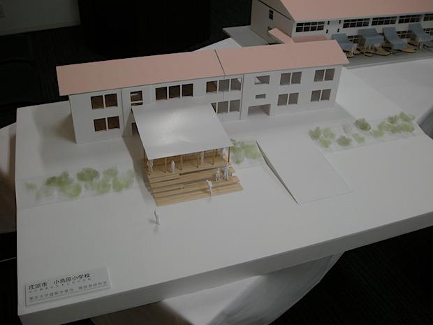 satoyama-hitotobara-school