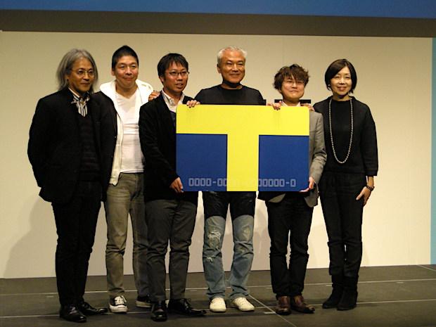 t-venture-2016-kangeki-zanmai-winner