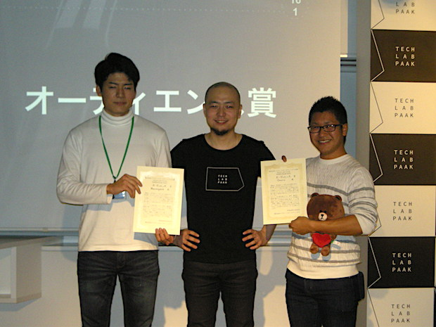 tech-lab-paak-6th-demoday_audience-award-winner_macrospace-orario