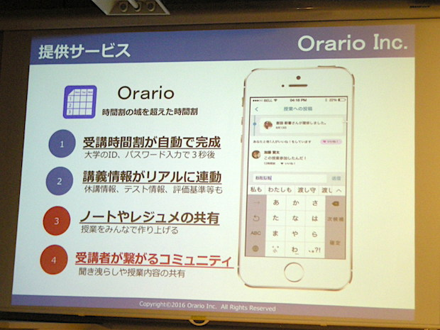tech-lab-paak-6th-demoday_orario