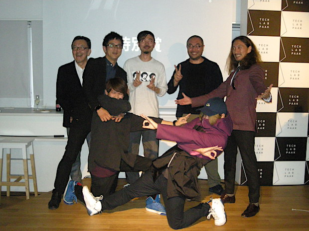 tech-lab-paak-6th-demoday_special-award-winner_psychic-vr-lab