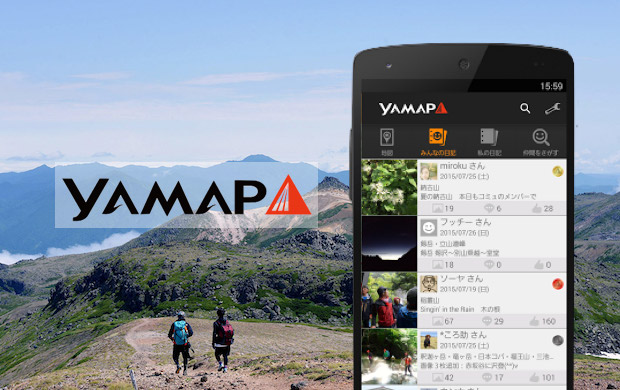 yamap-featuredimage-on-mountain