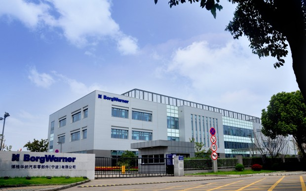 BorgWarner Automotive Components (Ningbo) Co., Ltd. In Ningbo, Zhejiang Province, China