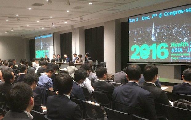 health2-0-asia-japan-2016_broaderview