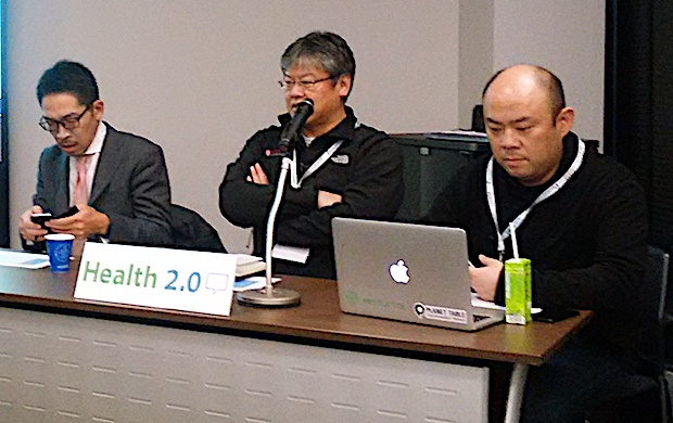 health2-0-asia-japan-2016_judges