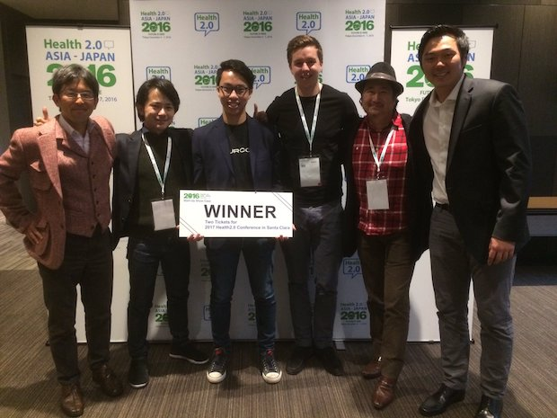 health2-0-asia-japan-2016_winner-neuroon