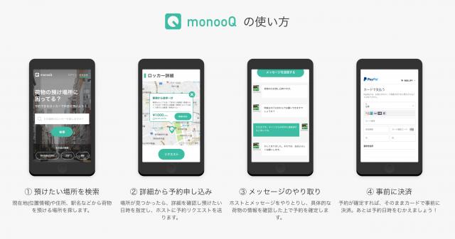 monooq_02