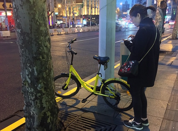 03_Ofo-bicycle