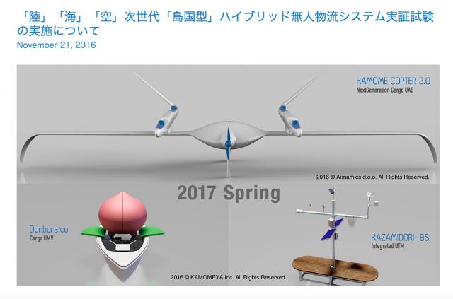 2017-05-30 20.52.36