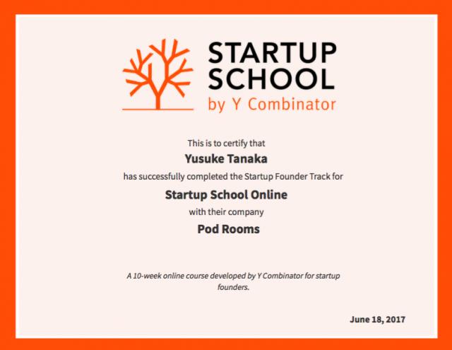Startup School_004