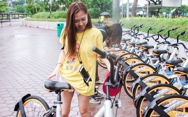 Obike-Singapore-bike-sharing-photo