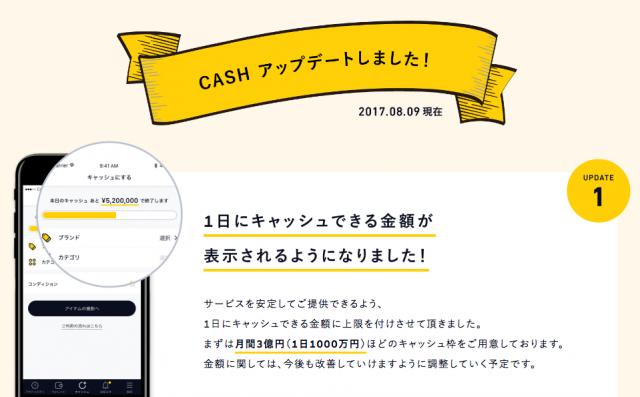 cash_003