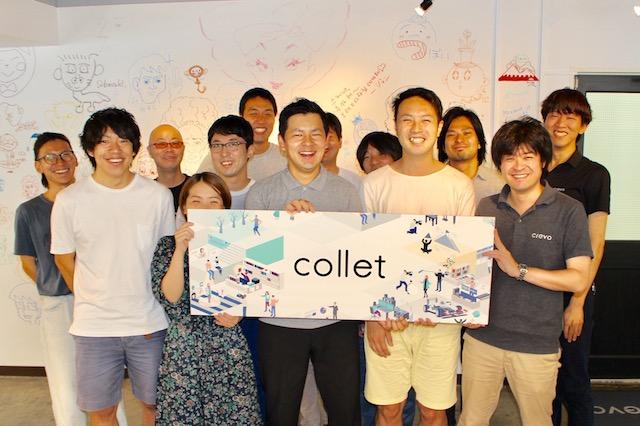 collet_member