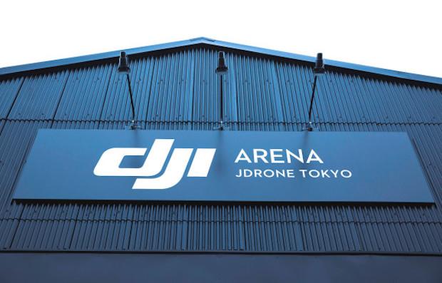 dji-arena-by-jdrone-tokyo-2.jpg