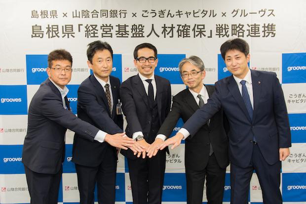 株価 山陰 合同 銀行