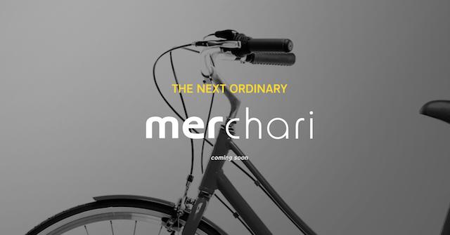merchari.png
