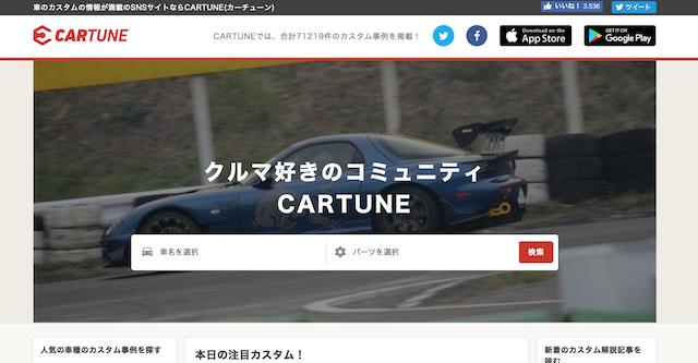 CARTUNE_001