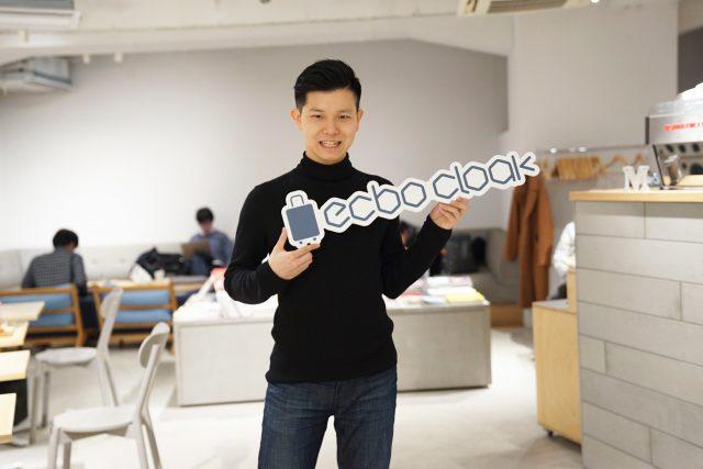 ecbo CEO工藤_photo_1.jpg