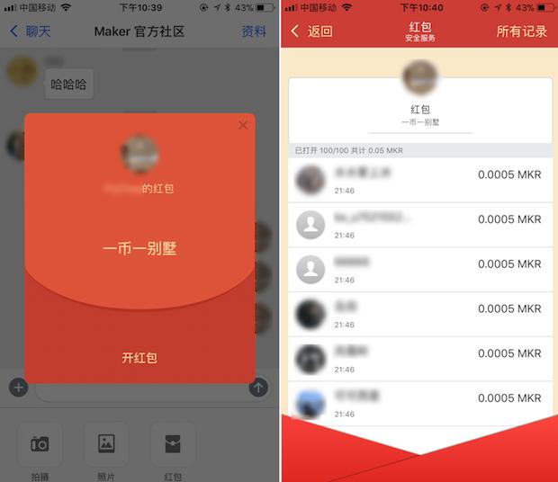 WeChat-Image_20180228120219