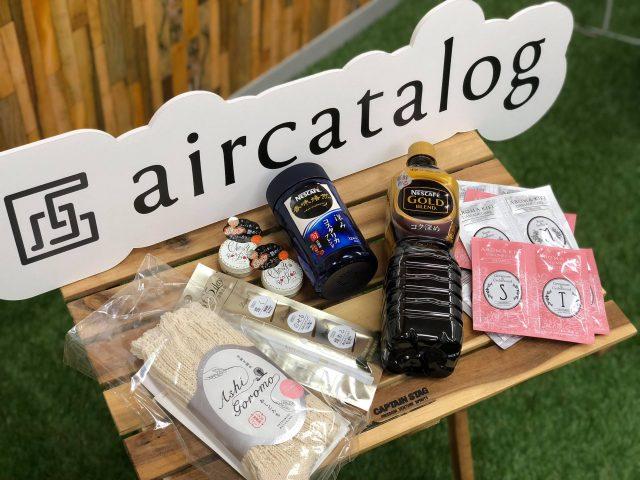 aircatalog_004.jpg