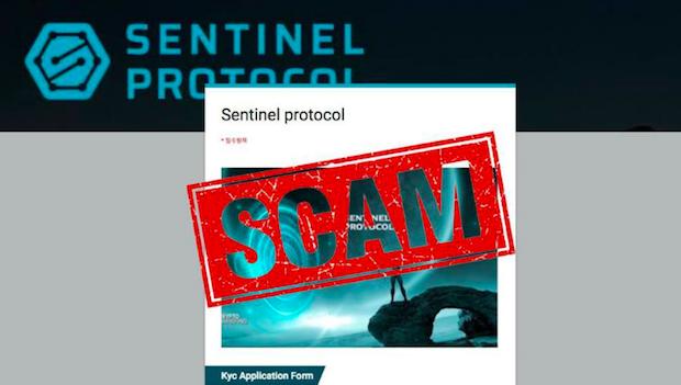 Sentinel_protocol.png