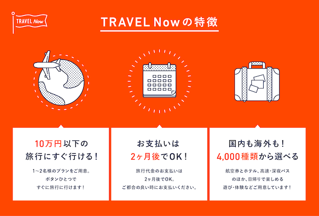 travel_key_02