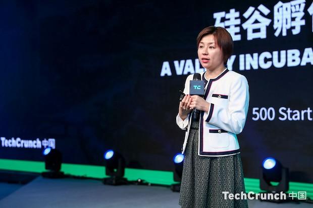 Edith-Yeung