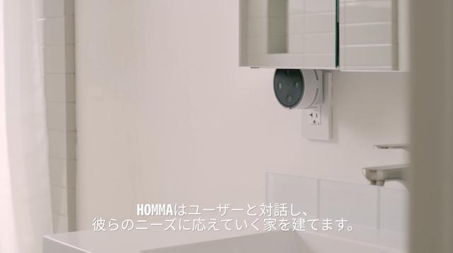homma_004