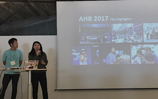 ahb-2018-japan-intro