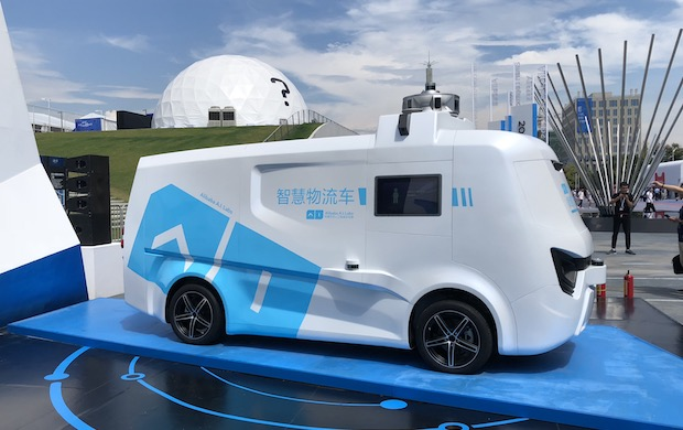 alibaba-autonomous-logistics-vehicle-1