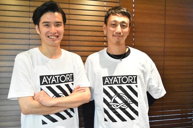 ayatori-team