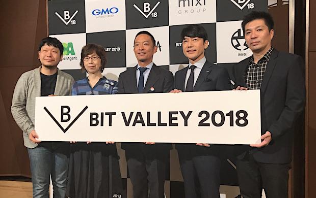 bit-valley-2018-presenters