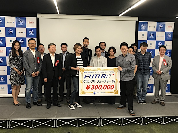 mainichi-accelerator-2nd-demoday-all