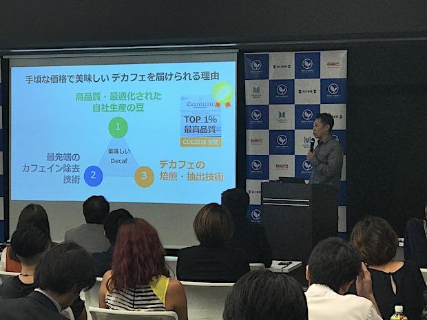 mainichi-accelerator-2nd-demoday-storyline