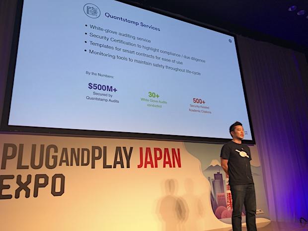 pnp-japan-batch1-demoday_quantstamp-1