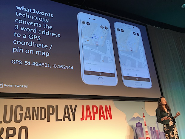 pnp-japan-batch1-demoday_whats3words-1