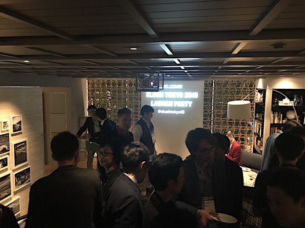 slush-tokyo-2018-launch-party-4