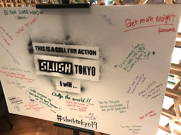 slush-tokyo-2018-launch-party-6