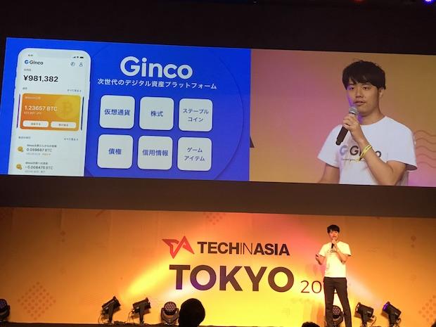 tia-tokyo-2018-arena-ginco-1
