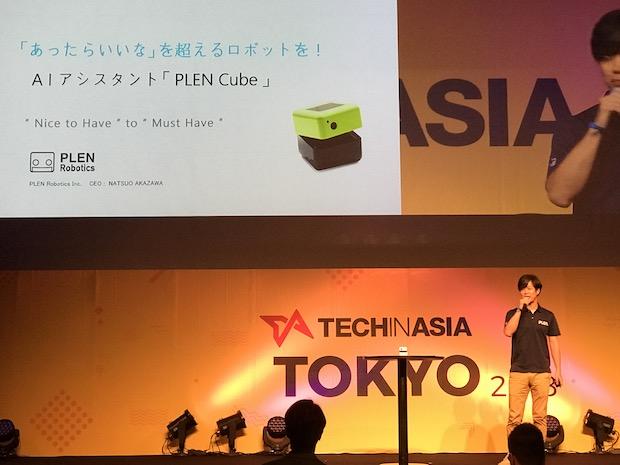 tia-tokyo-2018-arena-plen-robotics-2