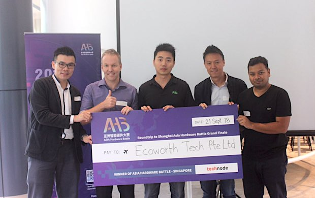 AHB-Singapore-2