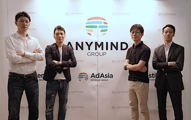 anymind-group-team