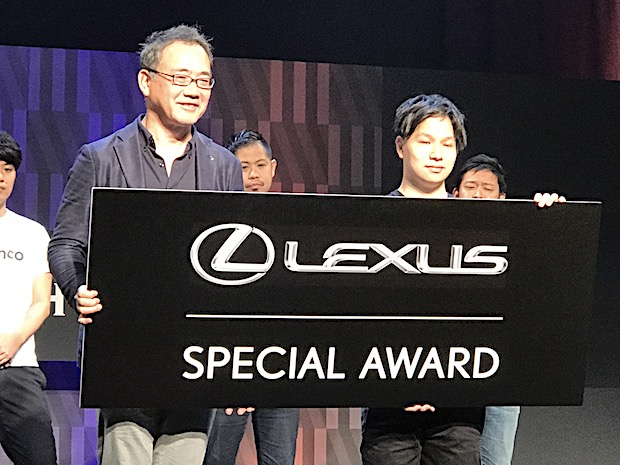 bdc-2018-fall-pitch-lexus-award-sparty