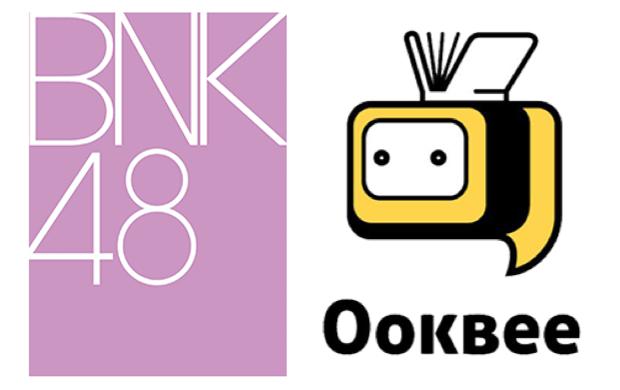 bnk48-ookbee