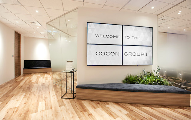 cocon-office