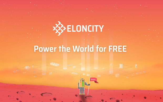 eloncity_featuredimage