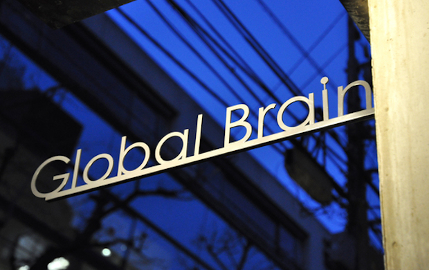 global-brain-entrance-sign